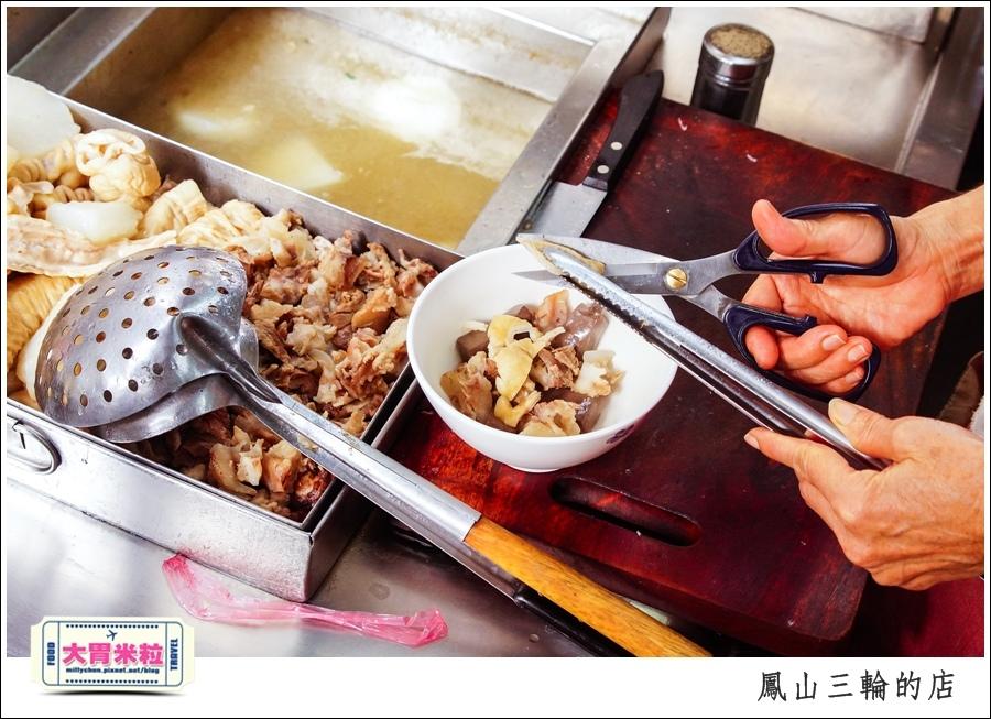 鳳山三輪的店新搬家@高雄黑輪香腸推薦@大胃米粒0024.jpg