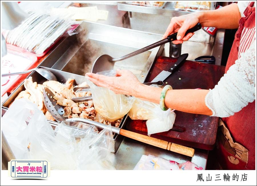 鳳山三輪的店新搬家@高雄黑輪香腸推薦@大胃米粒0026.jpg