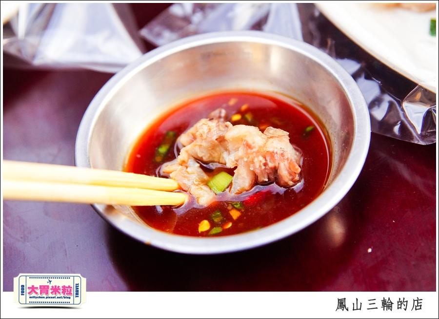 鳳山三輪的店新搬家@高雄黑輪香腸推薦@大胃米粒0045.jpg