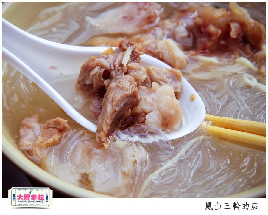 鳳山三輪的店新搬家@高雄黑輪香腸推薦@大胃米粒0053.jpg