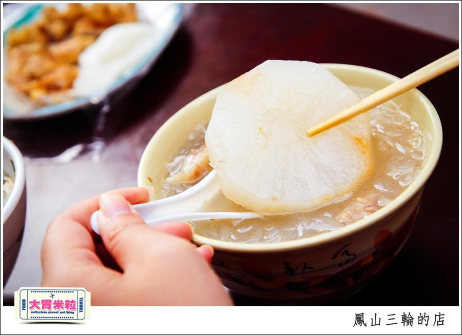 鳳山三輪的店新搬家@高雄黑輪香腸推薦@大胃米粒0055.jpg