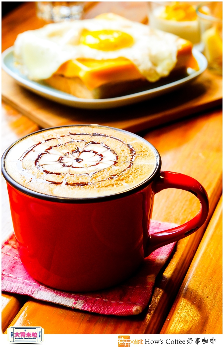 好事咖啡HOW'S COFFEE@巷弄台北App@大胃米粒0038.jpg