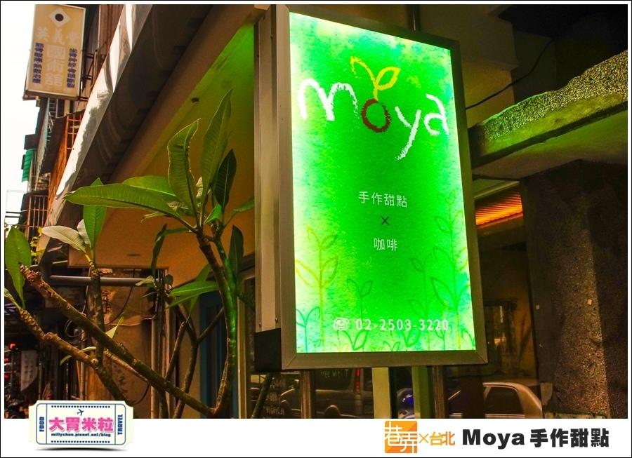 Moya手作甜點@巷弄台北App@大胃米粒0005.jpg