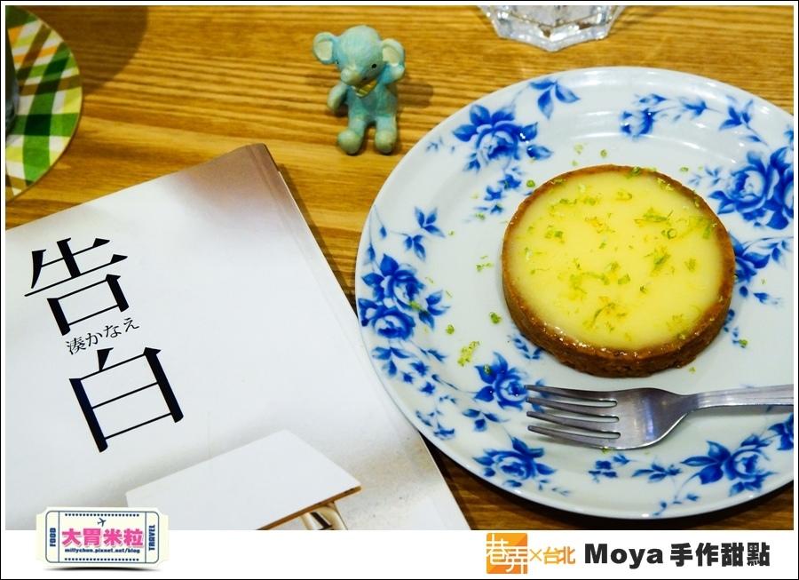 Moya手作甜點@巷弄台北App@大胃米粒0034.jpg
