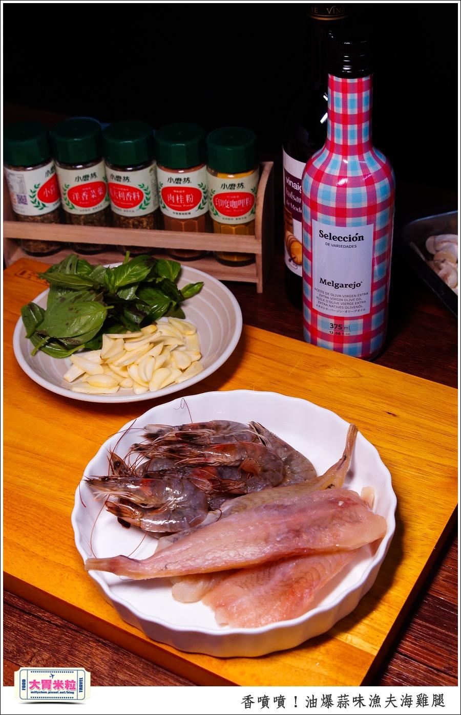 油爆蒜味漁夫海雞腿x梅爾雷赫頂級初榨橄欖油@大胃米粒0001.jpg