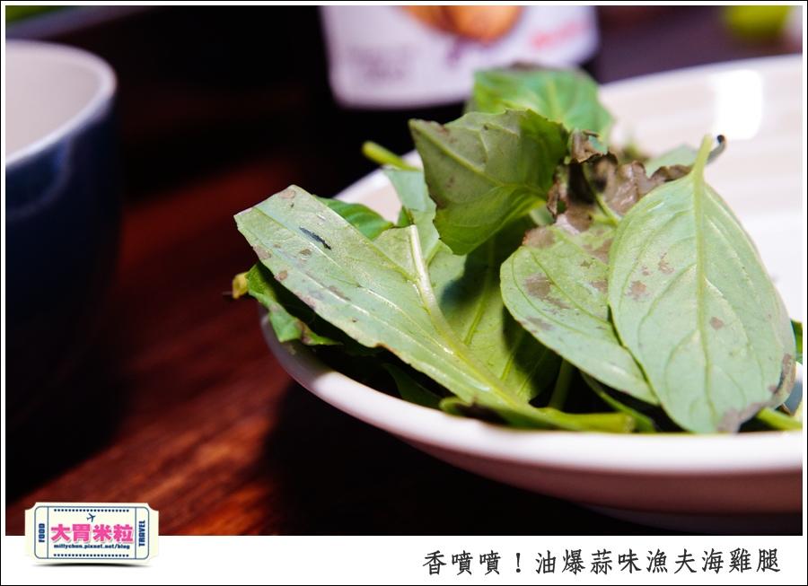 油爆蒜味漁夫海雞腿x梅爾雷赫頂級初榨橄欖油@大胃米粒0018.jpg