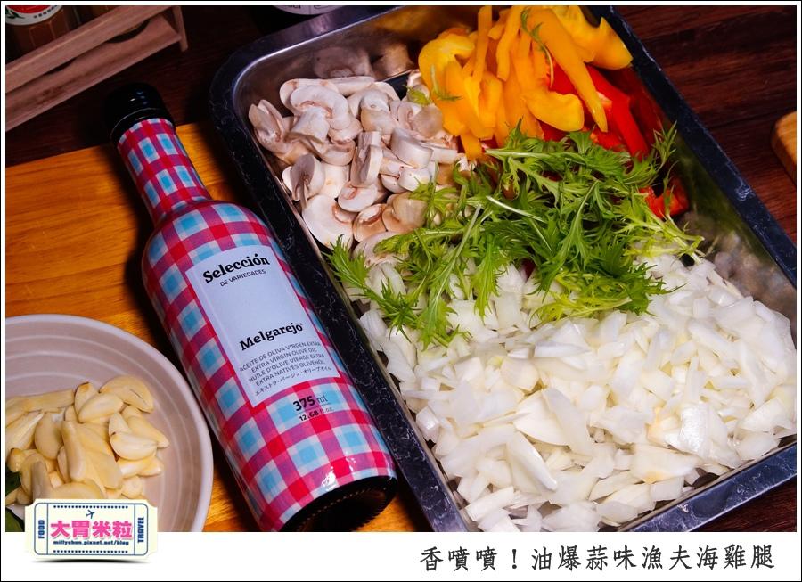 油爆蒜味漁夫海雞腿x梅爾雷赫頂級初榨橄欖油@大胃米粒0006.jpg