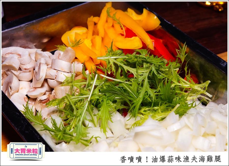 油爆蒜味漁夫海雞腿x梅爾雷赫頂級初榨橄欖油@大胃米粒0008.jpg
