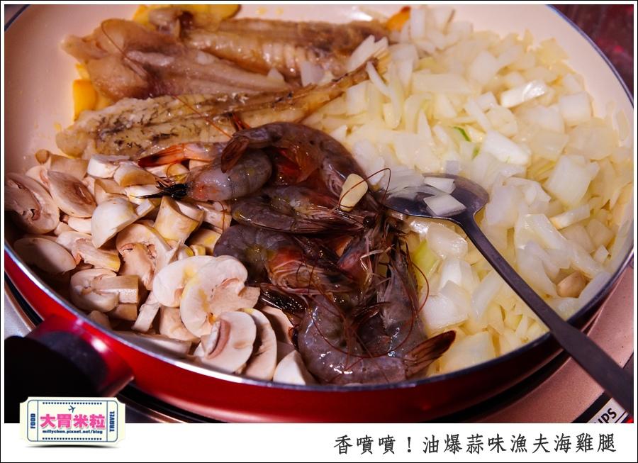 油爆蒜味漁夫海雞腿x梅爾雷赫頂級初榨橄欖油@大胃米粒0014.jpg