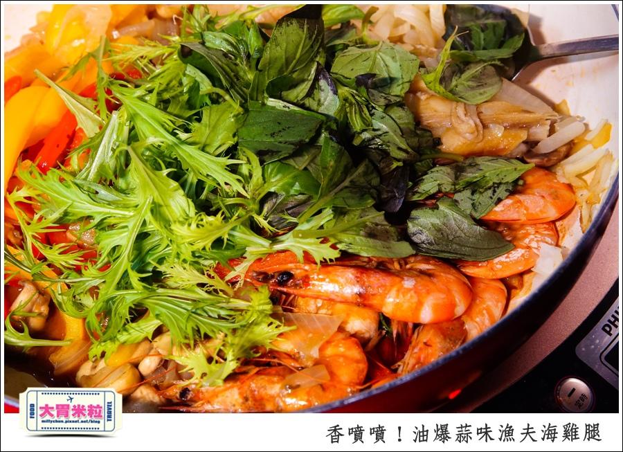 油爆蒜味漁夫海雞腿x梅爾雷赫頂級初榨橄欖油@大胃米粒0016.jpg
