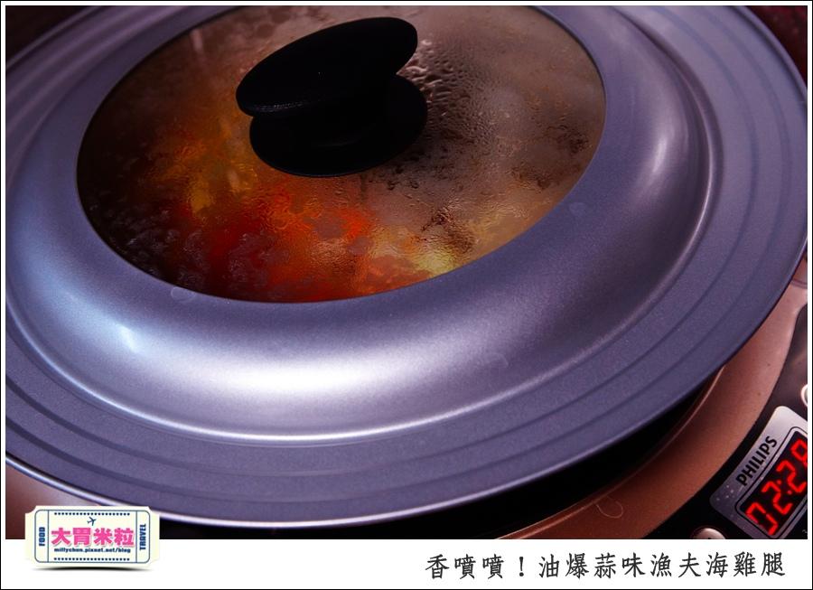 油爆蒜味漁夫海雞腿x梅爾雷赫頂級初榨橄欖油@大胃米粒0015.jpg