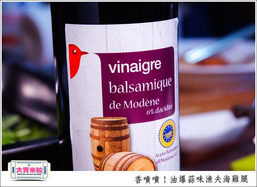 油爆蒜味漁夫海雞腿x梅爾雷赫頂級初榨橄欖油@大胃米粒0017.jpg