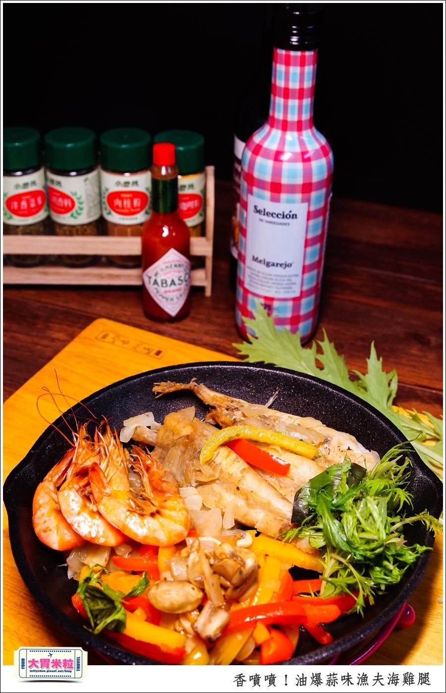 油爆蒜味漁夫海雞腿x梅爾雷赫頂級初榨橄欖油@大胃米粒0019.jpg
