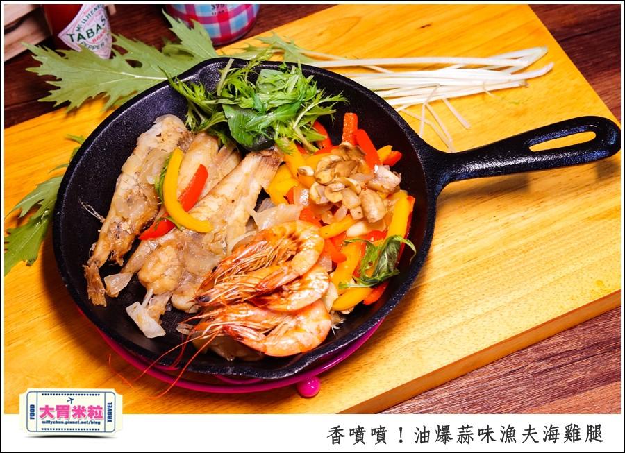 油爆蒜味漁夫海雞腿x梅爾雷赫頂級初榨橄欖油@大胃米粒0020.jpg