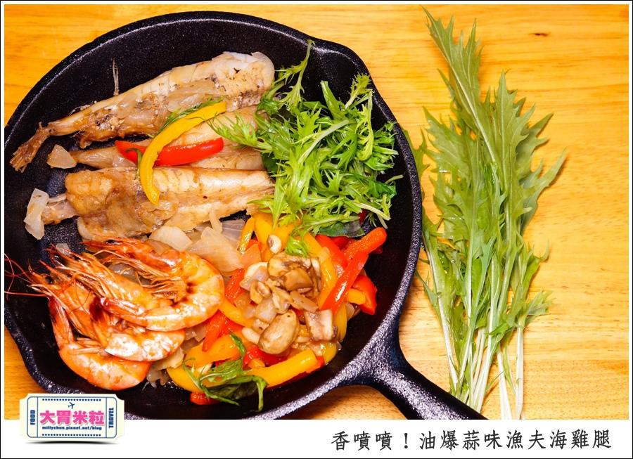 油爆蒜味漁夫海雞腿x梅爾雷赫頂級初榨橄欖油@大胃米粒0021.jpg