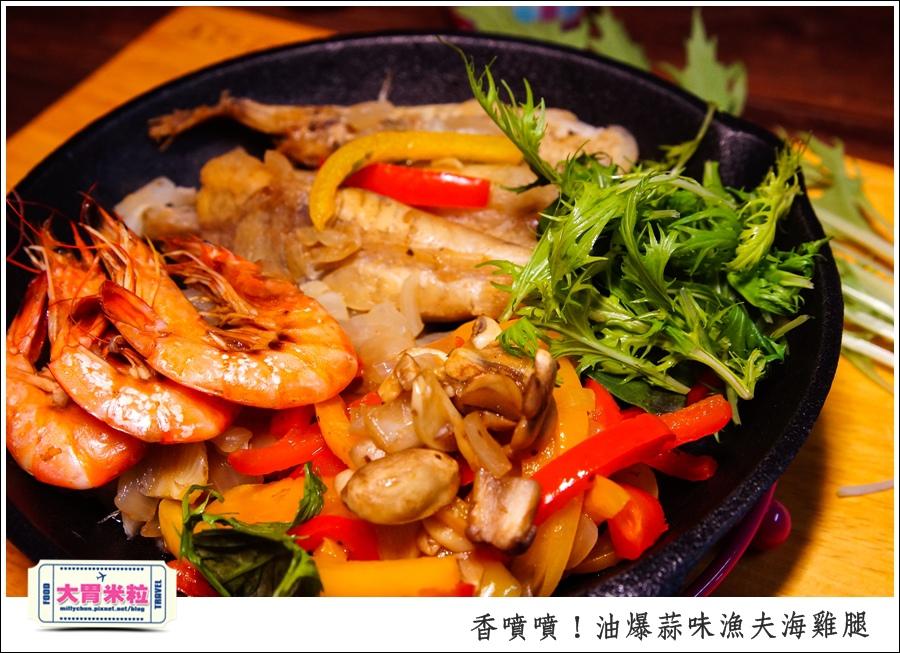 油爆蒜味漁夫海雞腿x梅爾雷赫頂級初榨橄欖油@大胃米粒0022.jpg