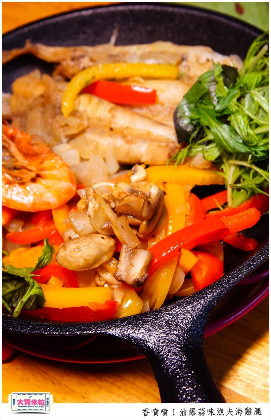 油爆蒜味漁夫海雞腿x梅爾雷赫頂級初榨橄欖油@大胃米粒0023.jpg