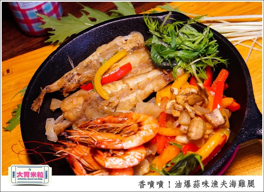 油爆蒜味漁夫海雞腿x梅爾雷赫頂級初榨橄欖油@大胃米粒0024.jpg