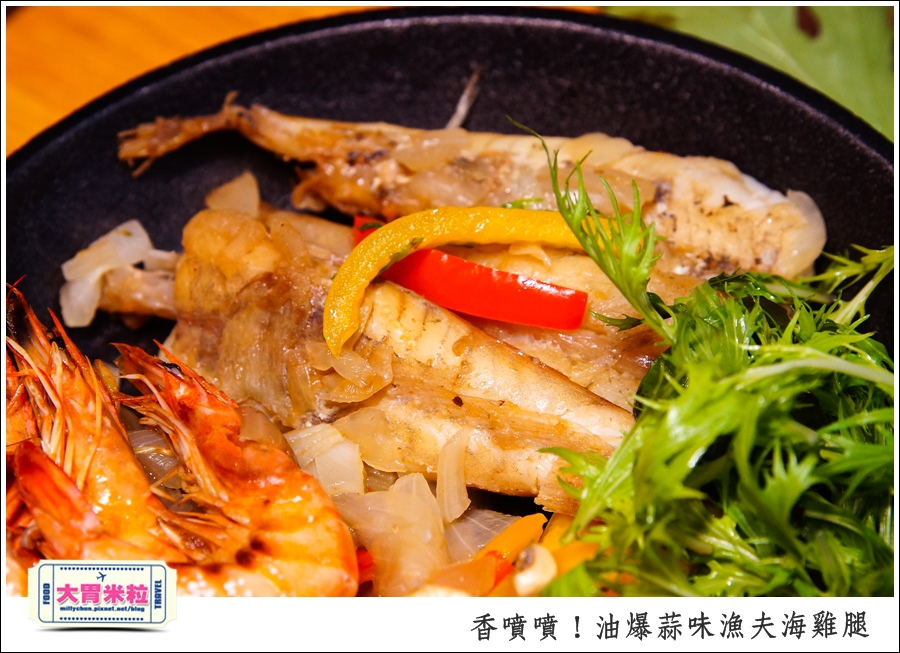 油爆蒜味漁夫海雞腿x梅爾雷赫頂級初榨橄欖油@大胃米粒0025.jpg