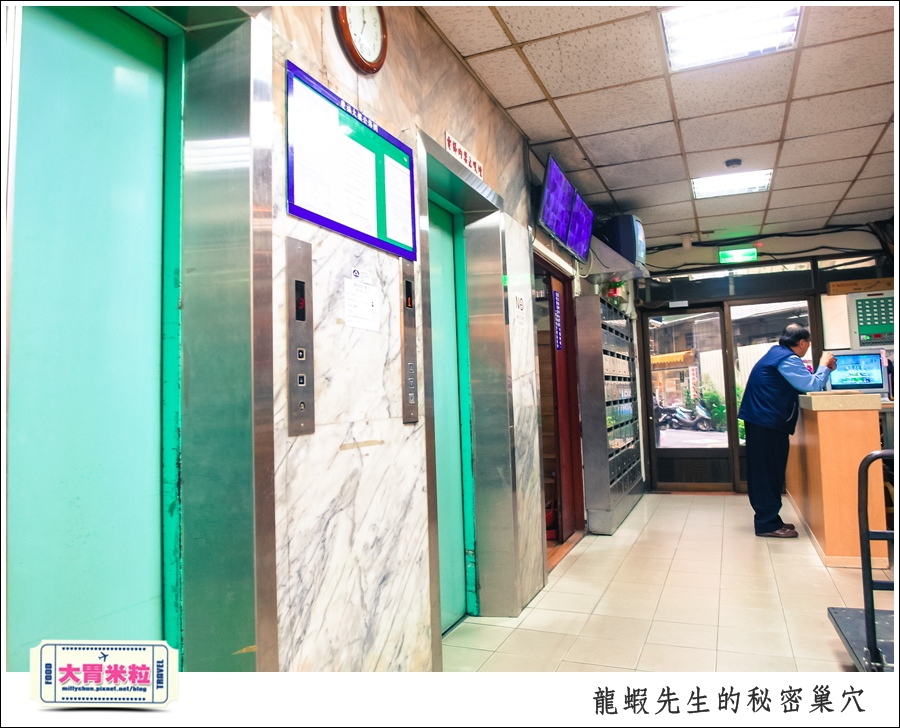 台北車站住宿推薦@龍蝦先生的秘密巢穴@大胃米粒0004.jpg