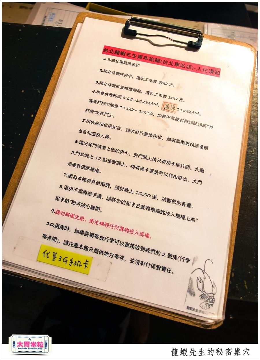 台北車站住宿推薦@龍蝦先生的秘密巢穴@大胃米粒0011.jpg