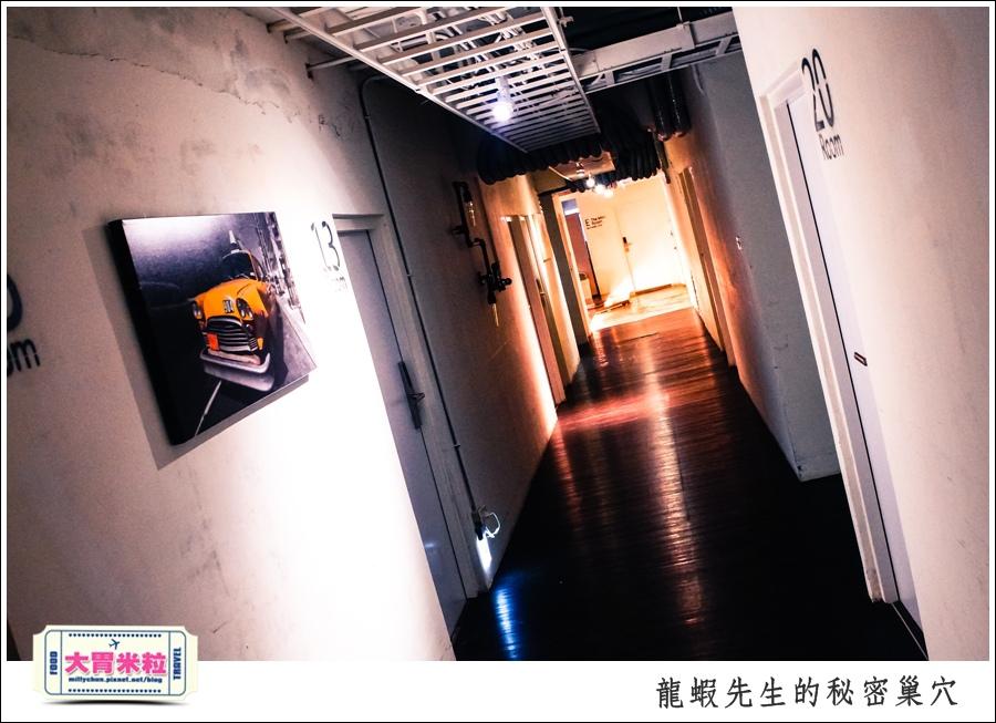 台北車站住宿推薦@龍蝦先生的秘密巢穴@大胃米粒0035.jpg