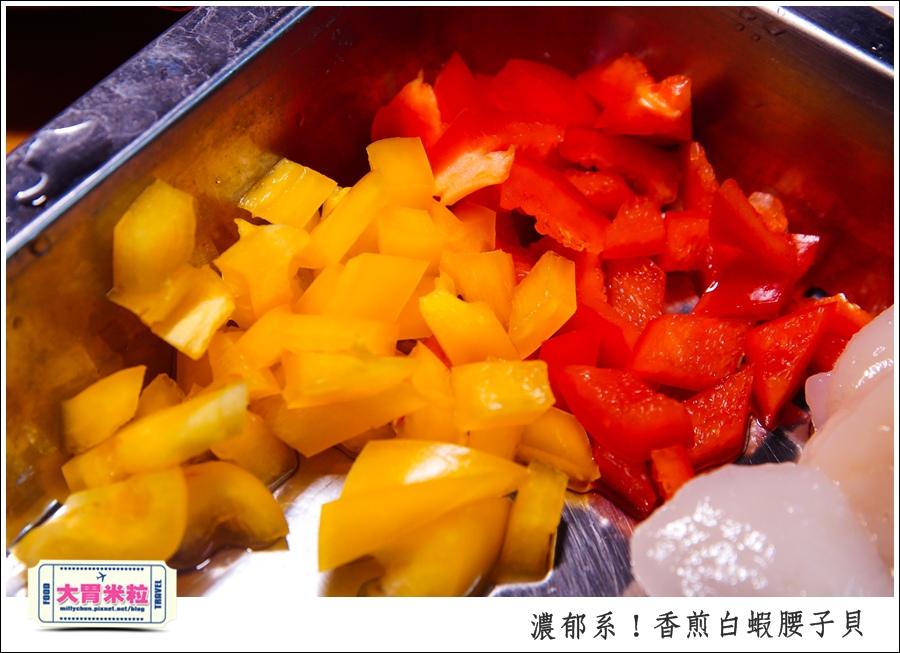 香煎白蝦腰子貝x梅爾雷赫頂級初榨橄欖油@大胃米粒0005.jpg