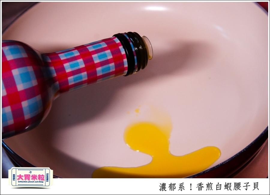 香煎白蝦腰子貝x梅爾雷赫頂級初榨橄欖油@大胃米粒0007.jpg
