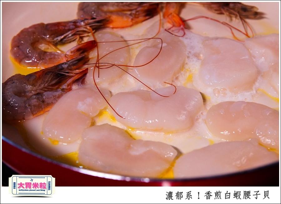 香煎白蝦腰子貝x梅爾雷赫頂級初榨橄欖油@大胃米粒0008.jpg