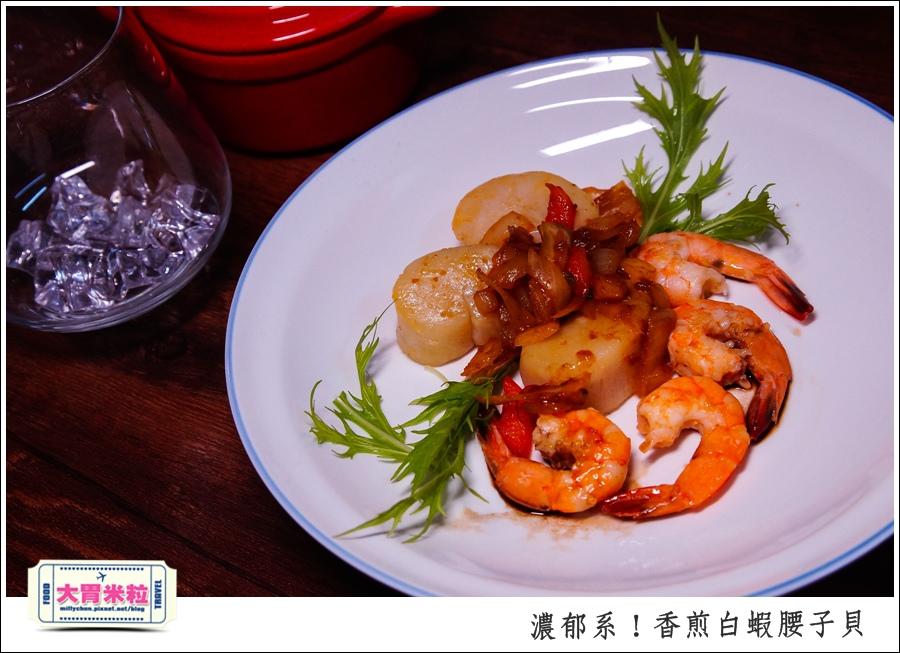 香煎白蝦腰子貝x梅爾雷赫頂級初榨橄欖油@大胃米粒0009.jpg