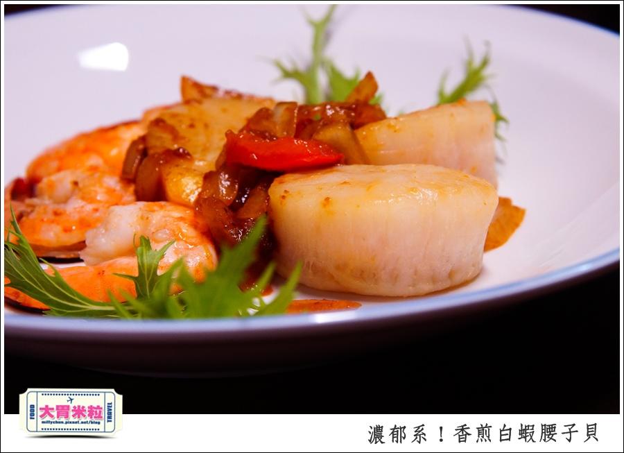 香煎白蝦腰子貝x梅爾雷赫頂級初榨橄欖油@大胃米粒0012.jpg