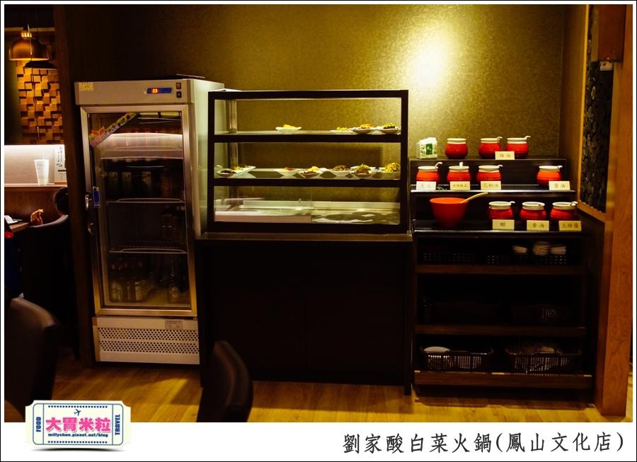 左營劉家酸白菜火鍋(鳳山文化店@大胃米粒0052.jpg