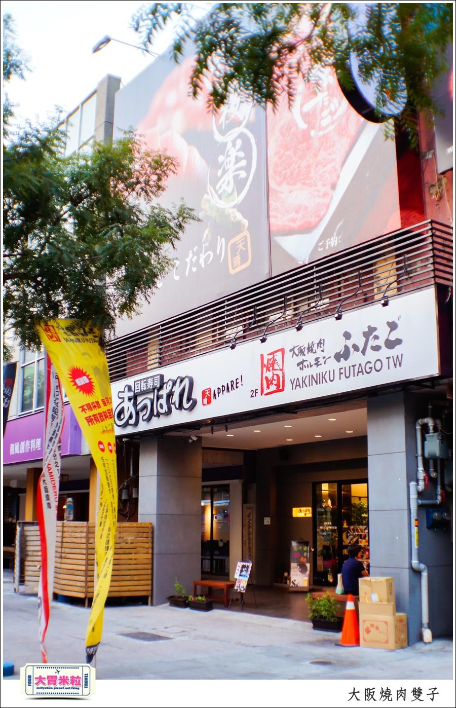 高雄單點燒肉推薦@大阪燒肉雙子高雄店@大胃米粒0001.jpg