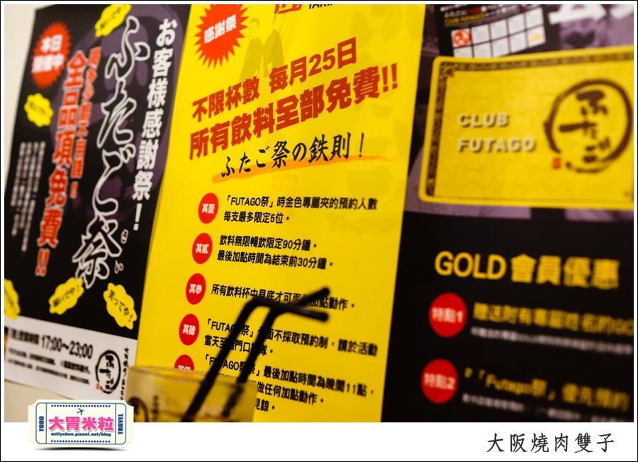 高雄單點燒肉推薦@大阪燒肉雙子高雄店@大胃米粒0052.jpg
