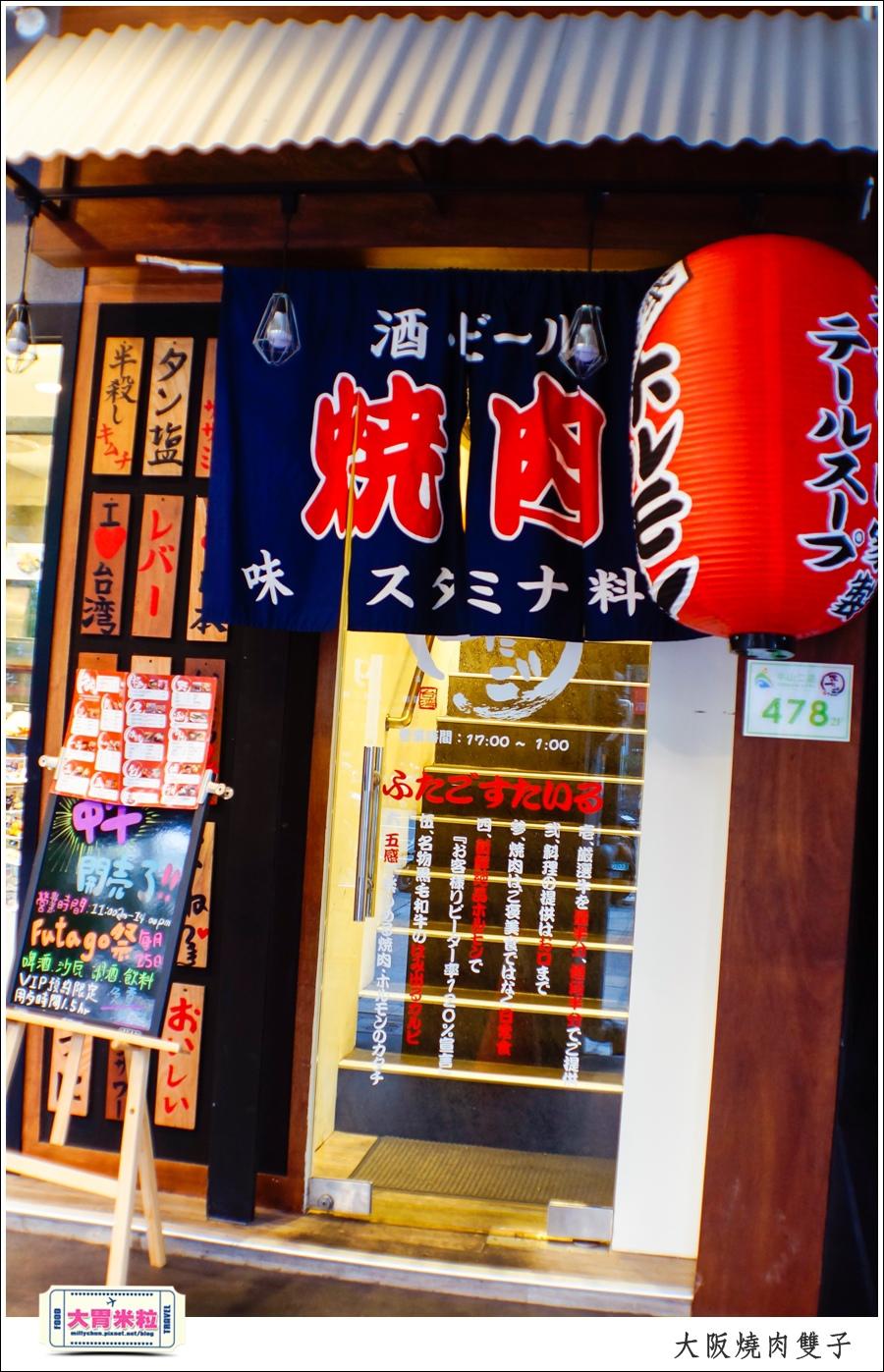 高雄單點燒肉推薦@大阪燒肉雙子高雄店@大胃米粒0005.jpg