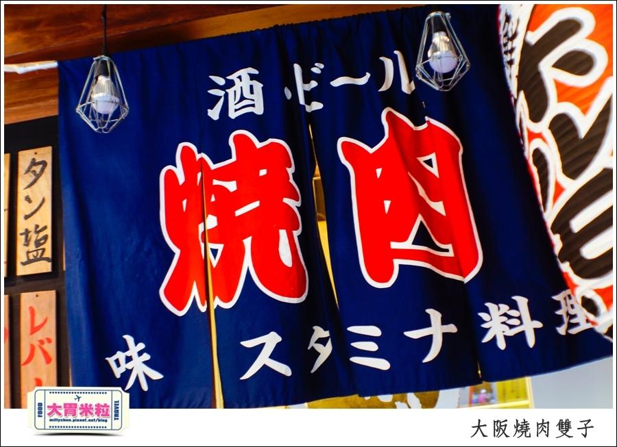 高雄單點燒肉推薦@大阪燒肉雙子高雄店@大胃米粒0006.jpg