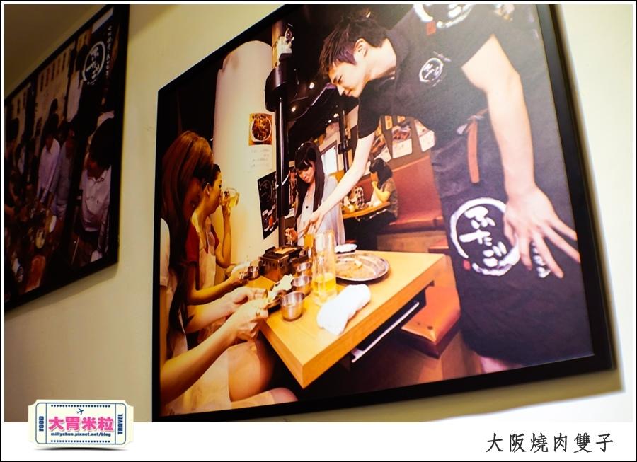高雄單點燒肉推薦@大阪燒肉雙子高雄店@大胃米粒0010.jpg
