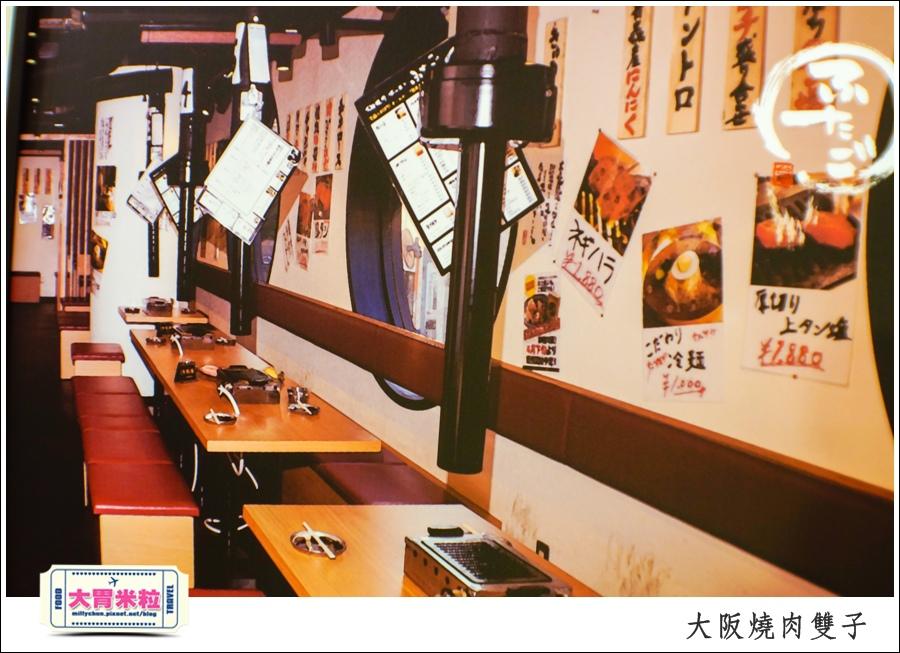 高雄單點燒肉推薦@大阪燒肉雙子高雄店@大胃米粒0011.jpg