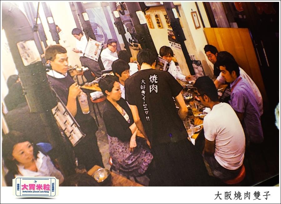 高雄單點燒肉推薦@大阪燒肉雙子高雄店@大胃米粒0012.jpg