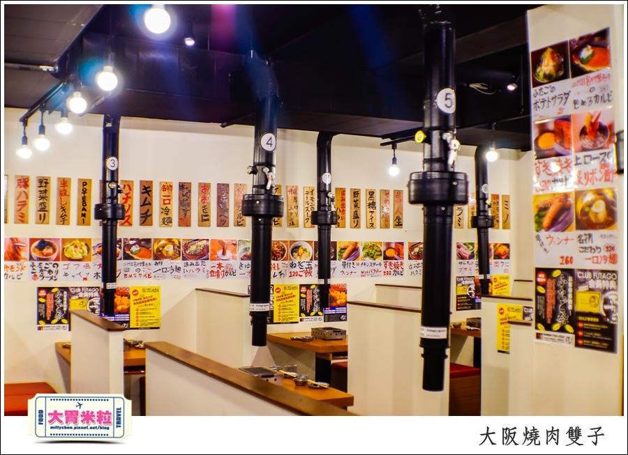 高雄單點燒肉推薦@大阪燒肉雙子高雄店@大胃米粒0018.jpg