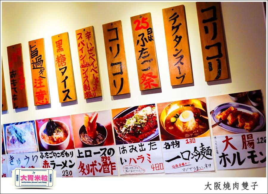 高雄單點燒肉推薦@大阪燒肉雙子高雄店@大胃米粒0026.jpg