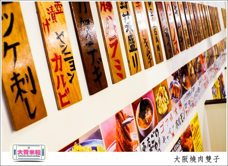 高雄單點燒肉推薦@大阪燒肉雙子高雄店@大胃米粒0027.jpg