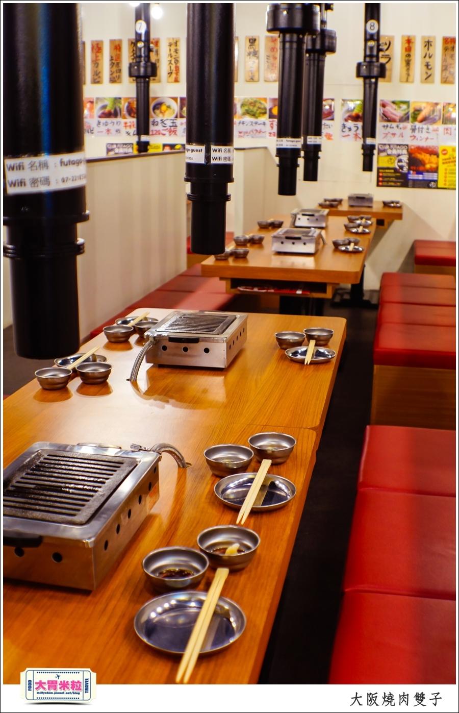 高雄單點燒肉推薦@大阪燒肉雙子高雄店@大胃米粒0021.jpg