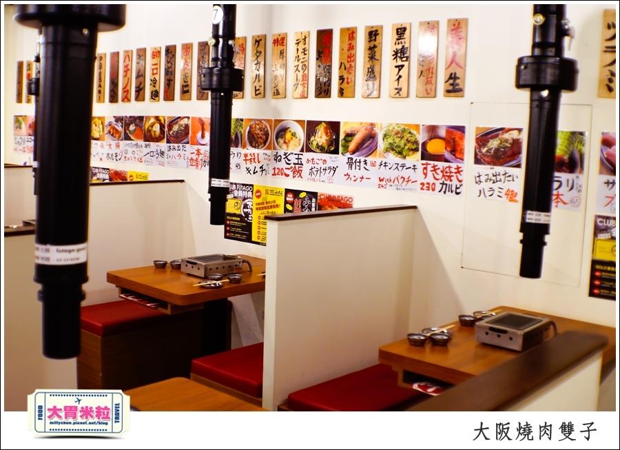 高雄單點燒肉推薦@大阪燒肉雙子高雄店@大胃米粒0022.jpg