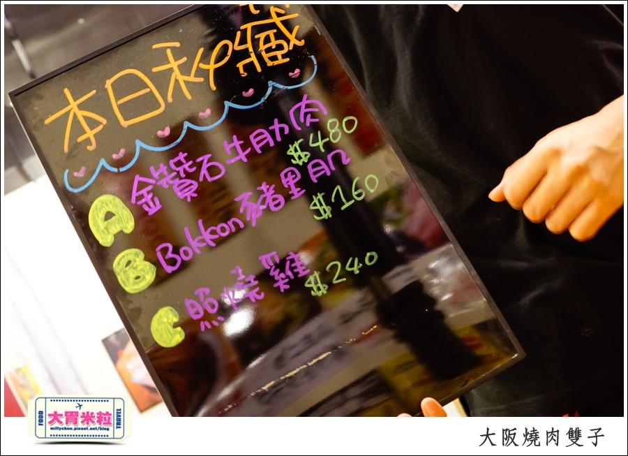 高雄單點燒肉推薦@大阪燒肉雙子高雄店@大胃米粒0030.jpg
