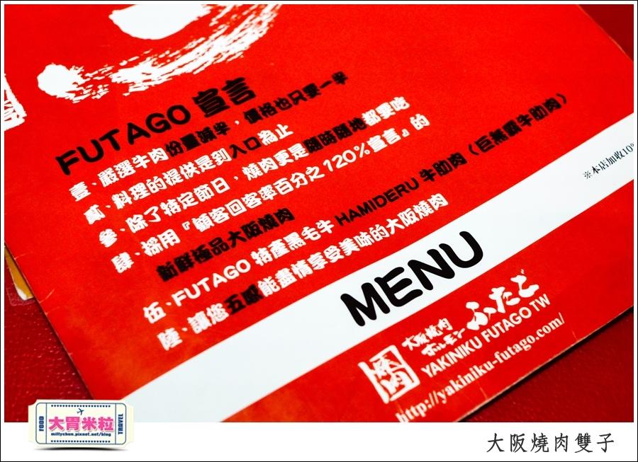 高雄單點燒肉推薦@大阪燒肉雙子高雄店@大胃米粒0029.jpg