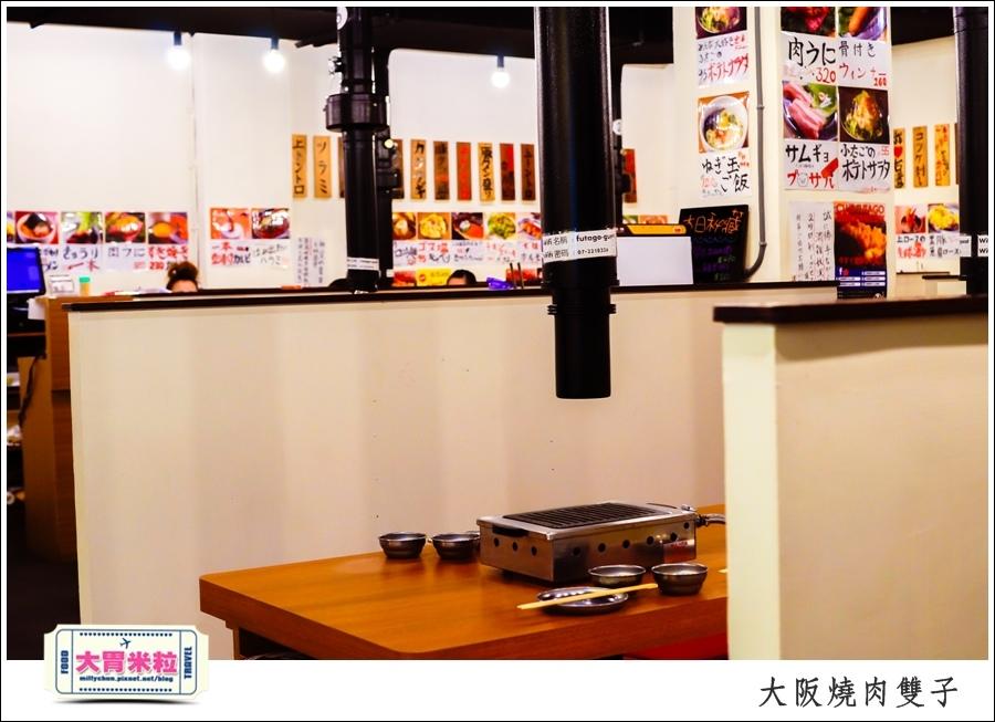 高雄單點燒肉推薦@大阪燒肉雙子高雄店@大胃米粒0034.jpg