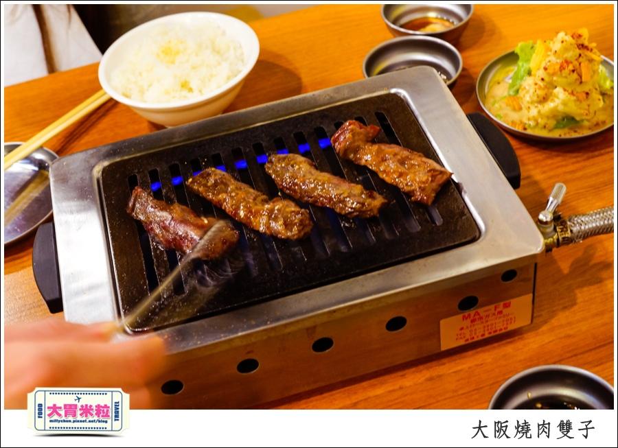 高雄單點燒肉推薦@大阪燒肉雙子高雄店@大胃米粒0045.jpg