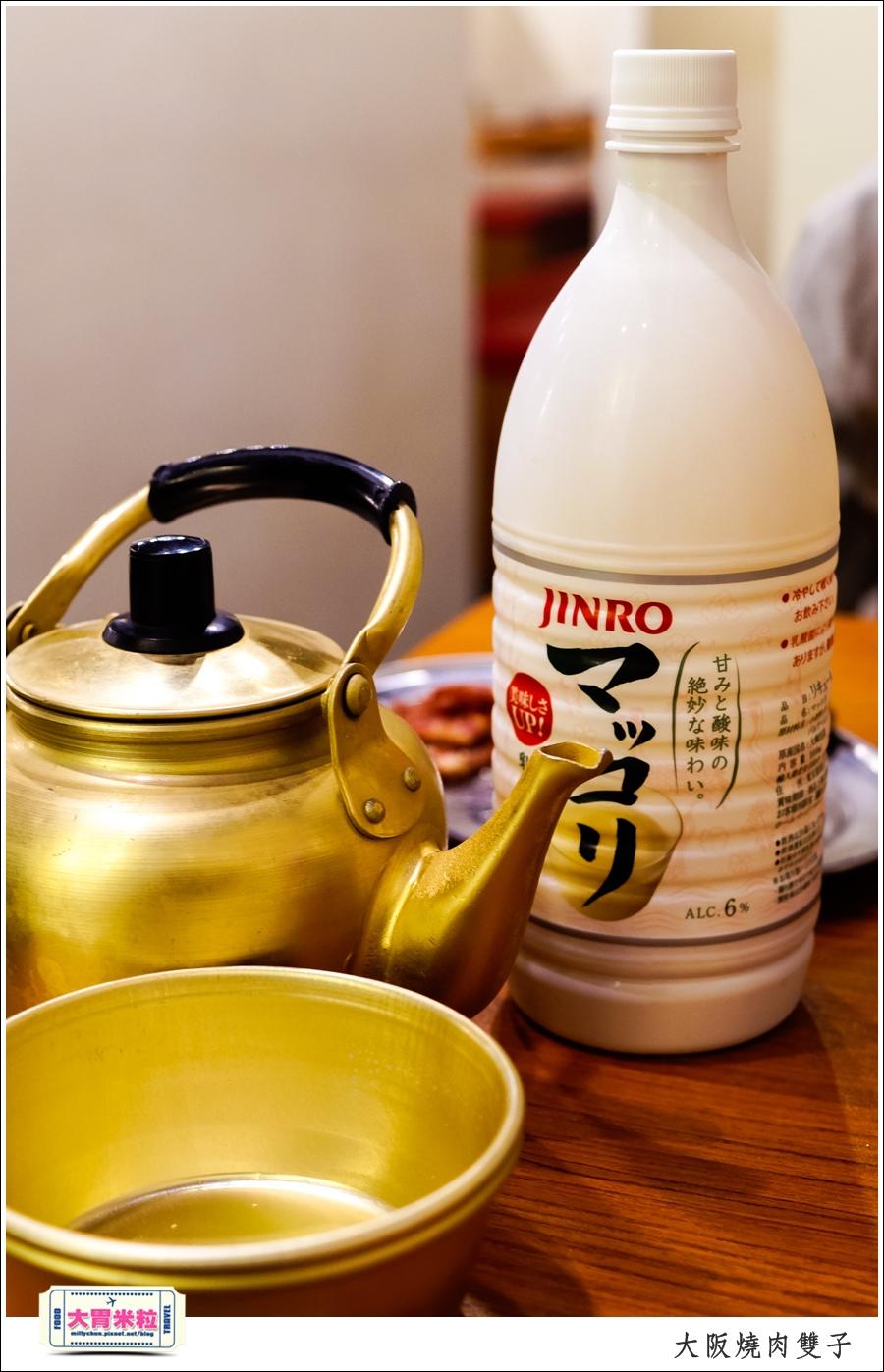 高雄單點燒肉推薦@大阪燒肉雙子高雄店@大胃米粒0055.jpg