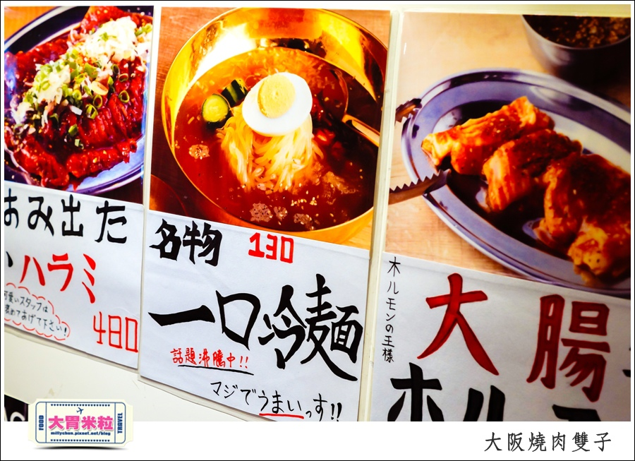 高雄單點燒肉推薦@大阪燒肉雙子高雄店@大胃米粒0057.jpg